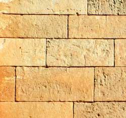 Sillera for Piedra de silleria